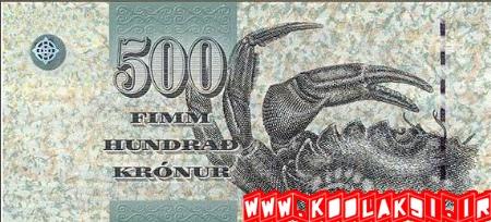 پول های زیبا