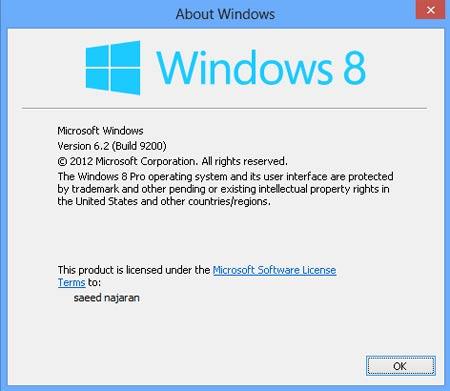 10 ترفند عالی با استفاده از ریجستری برای ویندوز8