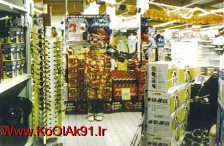 http://up.koolak91.ir/up/koolak91/estetar-img/estetar-12.jpg