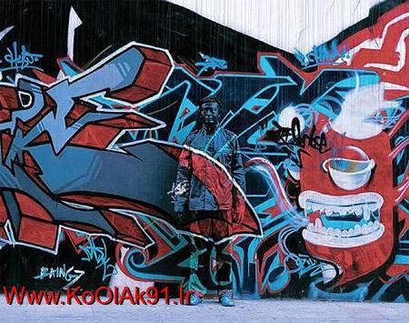 http://up.koolak91.ir/up/koolak91/estetar-img/estetar-22.jpg