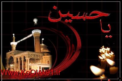 دانلود+آهنگ+جدید+علی+بابا+و+روشنک