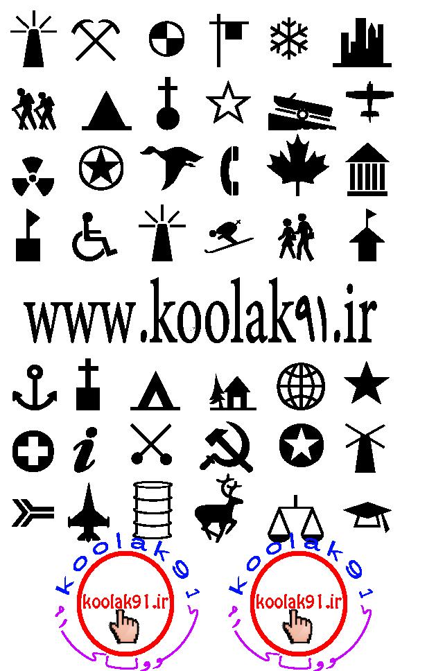 تصاویر وکتور-سری1