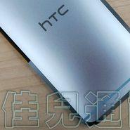 فاش شدن تصویر HTC 10 چند روز مانده به کنفرانس!