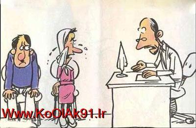 داستان طنز و خنده دار دادگاه خانواده:)