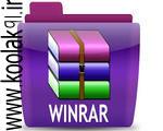 تهدید سایبری نیم میلیارد نفر بابت آسیبپذیری WinRAR